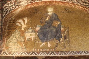 Theodore Metochites, offering his church to Jesus. And we offer our thanks to Theodore.